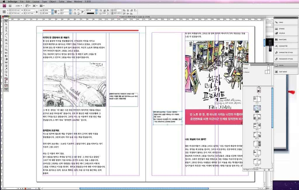 InDesign screenshot by Jinho Jung