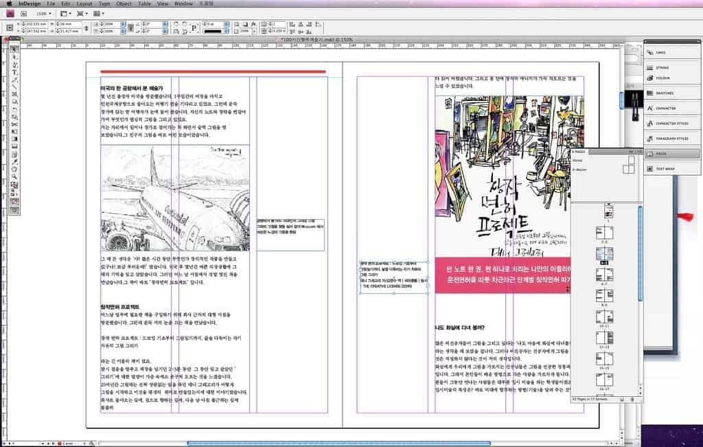 InDesign screenshot by Jinho Jung
