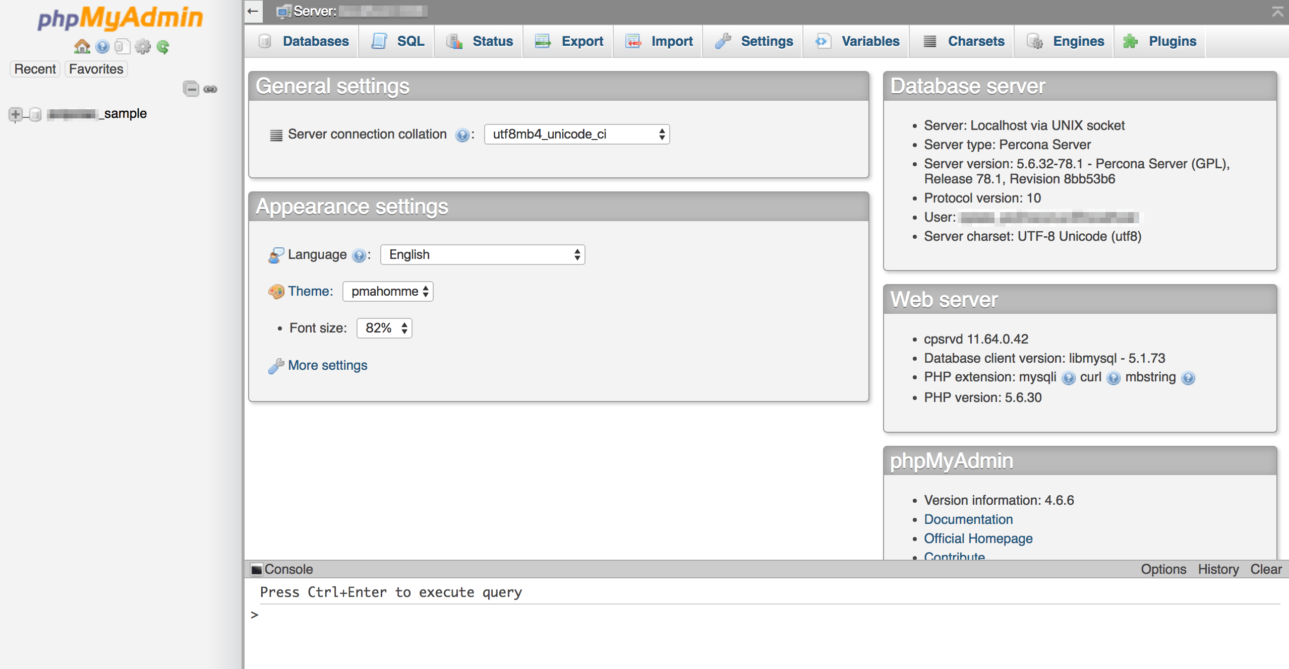 BlueHost's PHP MyAdmin panel. Image via WhoIsHostingThis