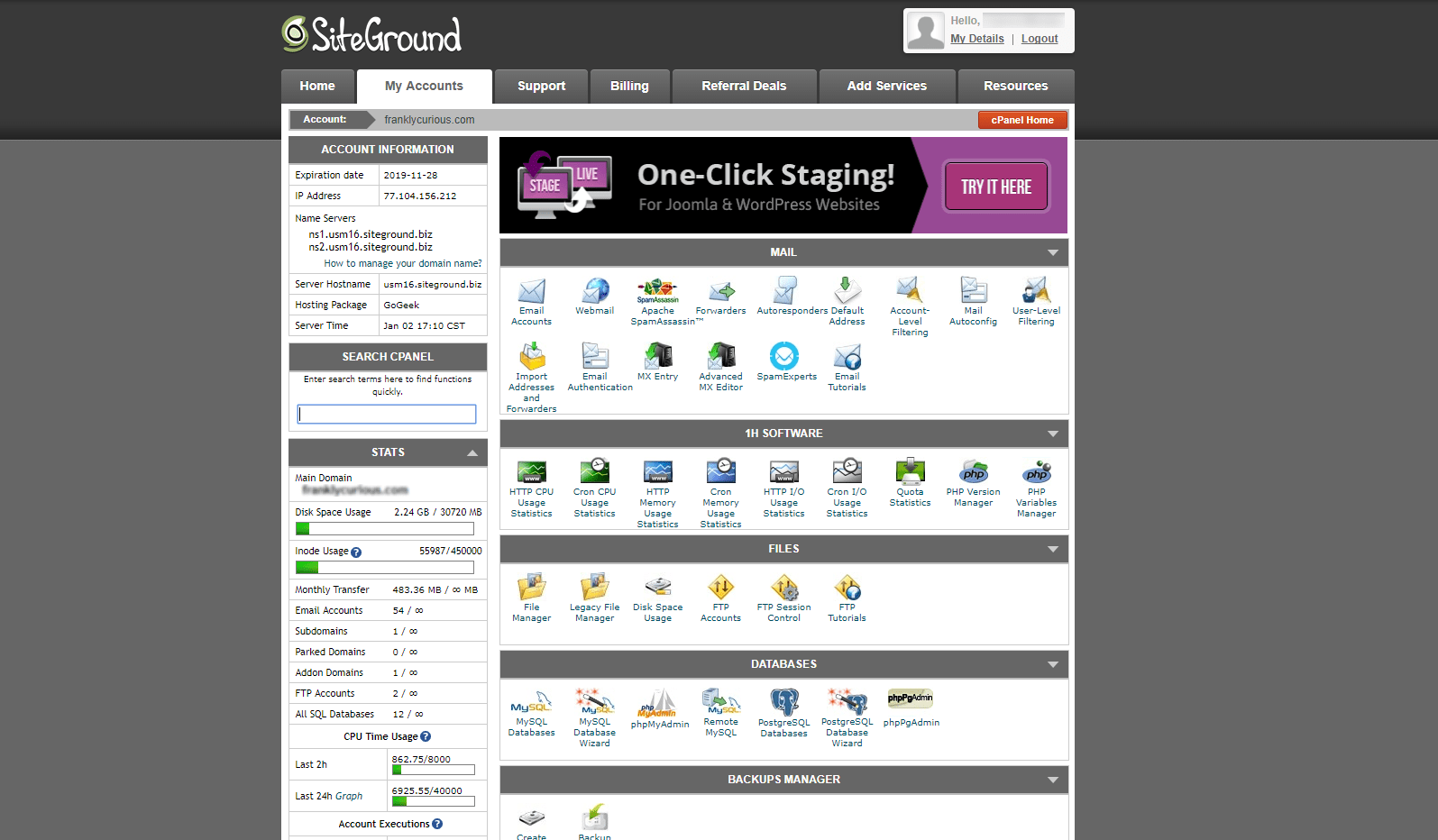 SiteGround IMAP compare